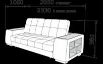Прямой диван СИДНЕЙ