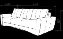 Прямой диван ТОКИО