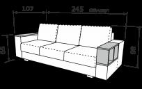 Прямий диван АСТОН