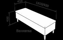 Банкетка СІЄРРА