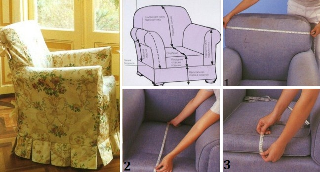 Сшить чехол на диван своими руками мастер класс